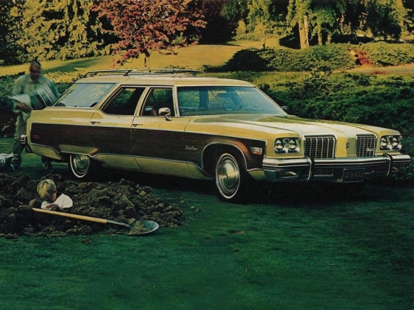 Oldsmobile Custom Cruiser #1