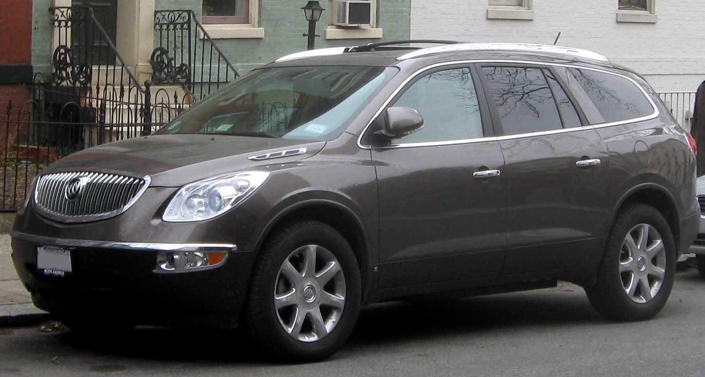 2009 Buick Enclave - Information and photos - MOMENTcar