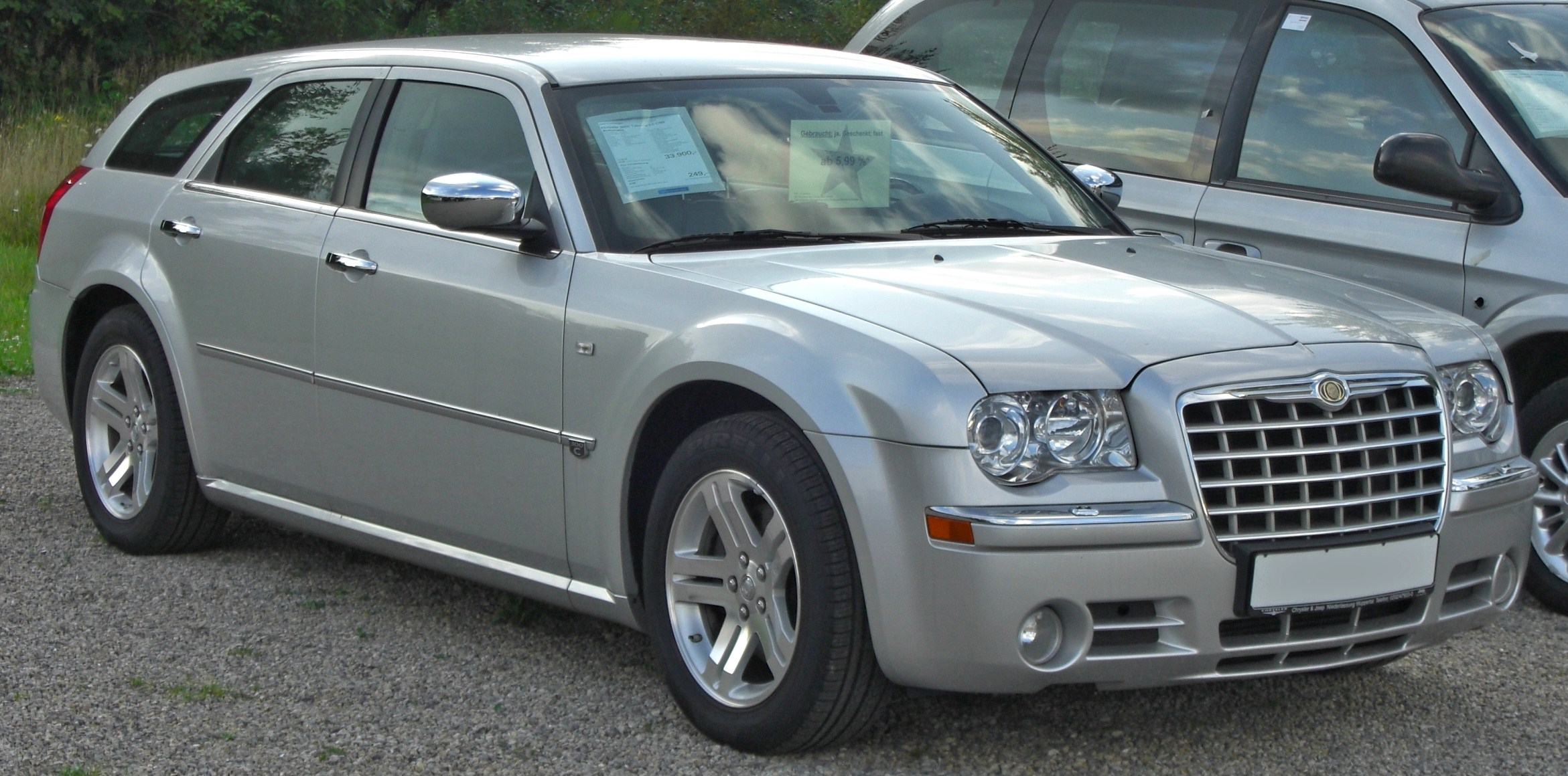 Chrysler 300 Touring #32