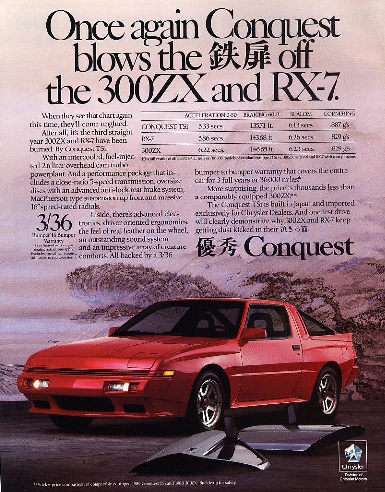 Chrysler Conquest #3