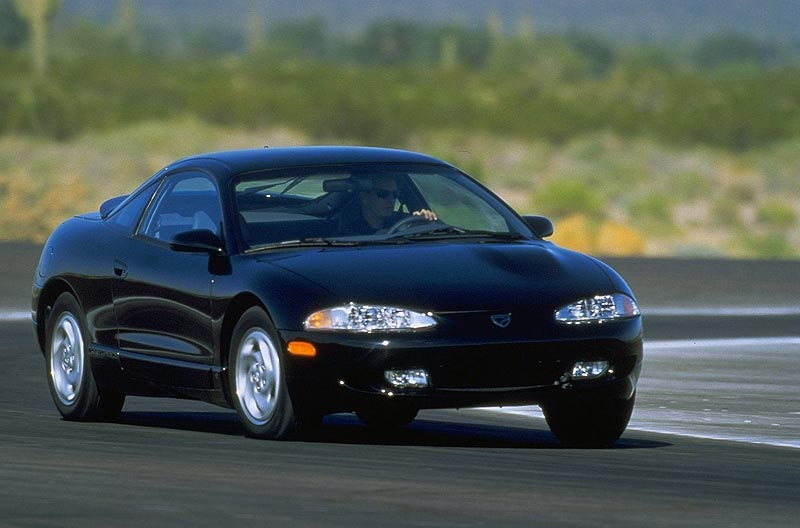 Eagle Talon 1996 #9