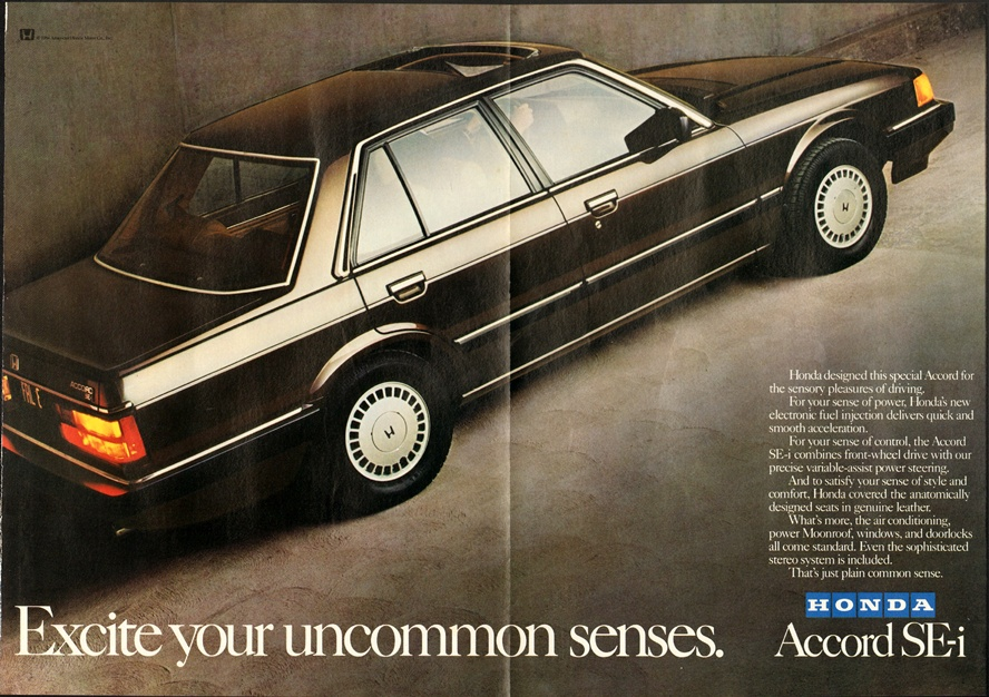 Honda Accord 1984 #14