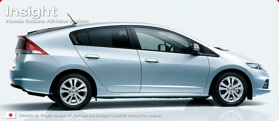 Honda Insight #8