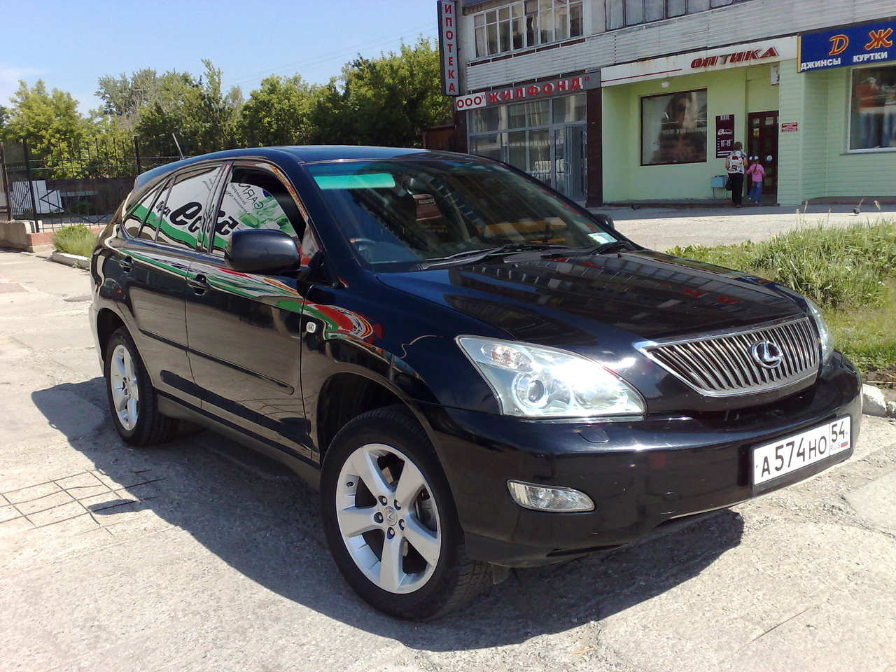 2003 Lexus Rx 300 Information And Photos Momentcar