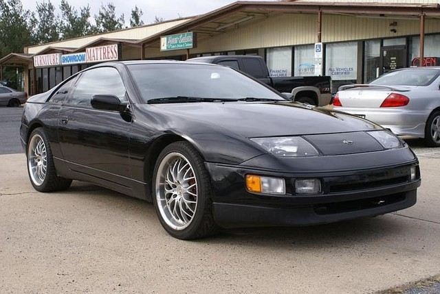 Nissan 300zx 85px Image 5