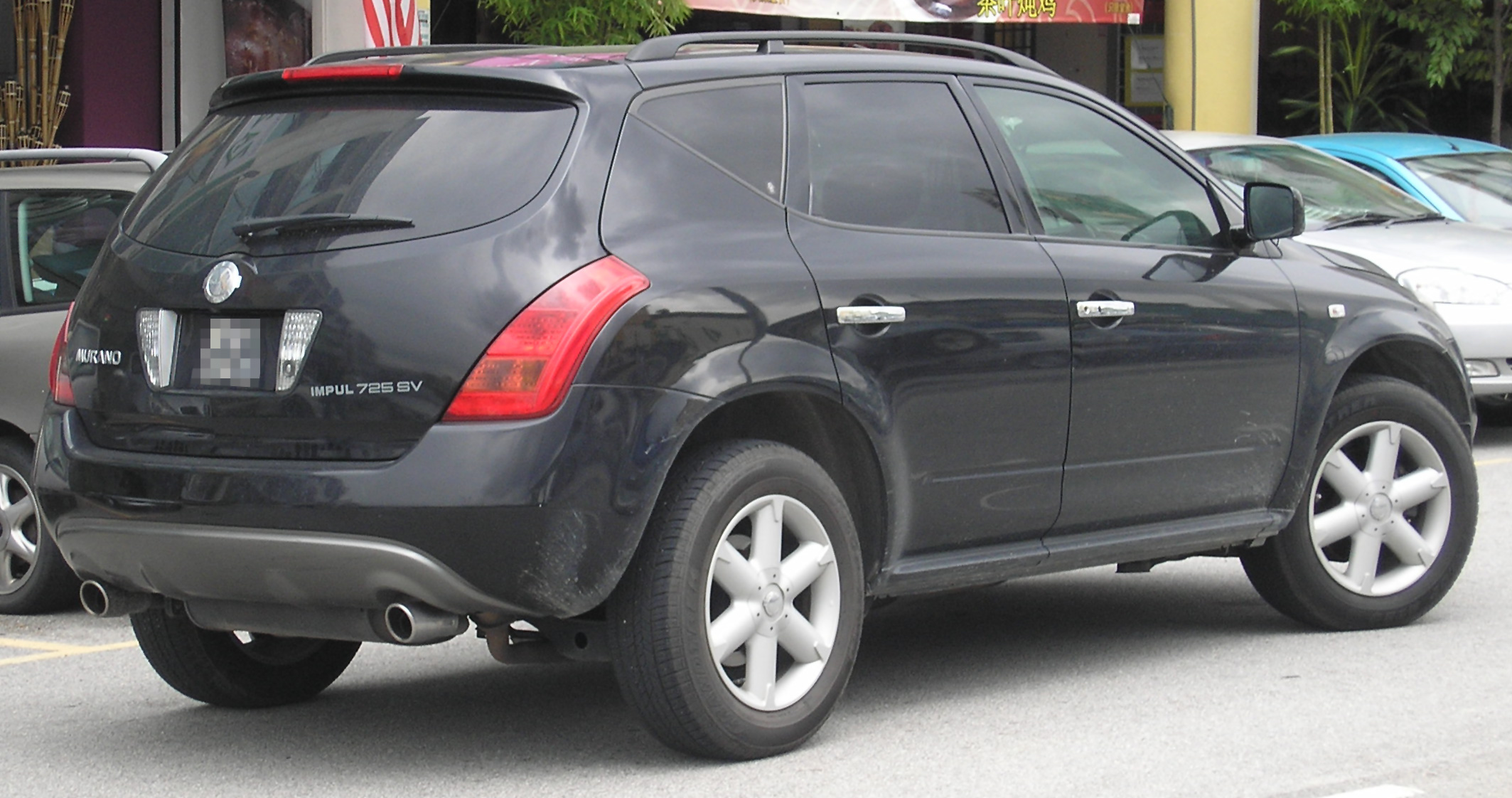 2007 Nissan Murano - Information and photos - MOMENTcar