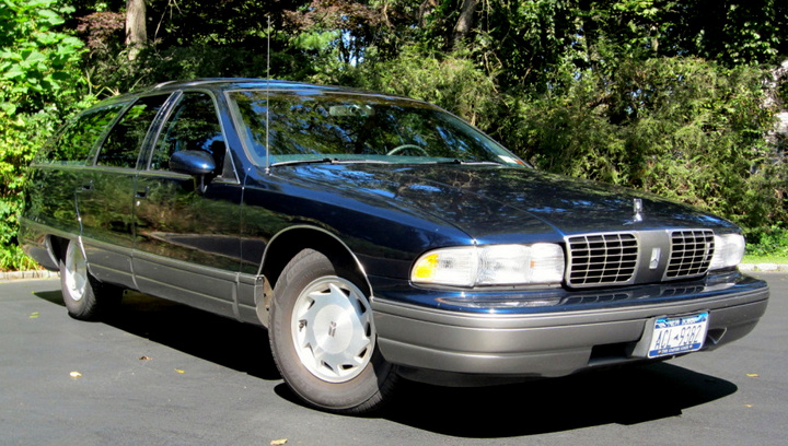 Oldsmobile Custom Cruiser 1992 #8