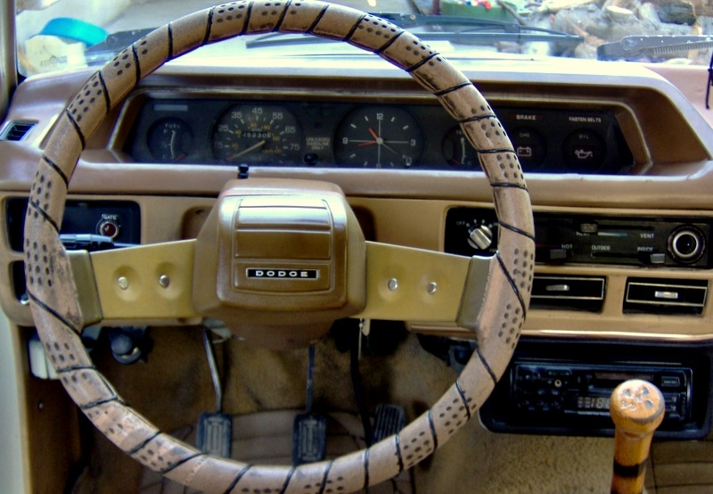 1979 Plymouth Champ Information And Photos Momentcar