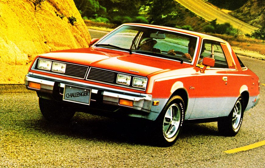 1981 Plymouth Sapporo Information And Photos Momentcar