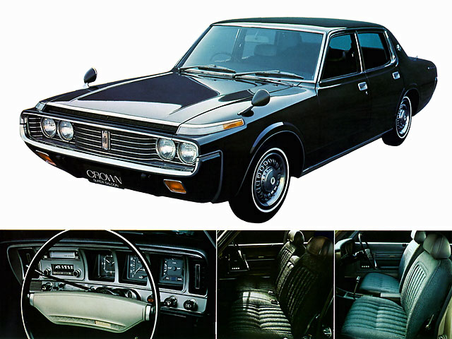 Toyota Crown 1971 2