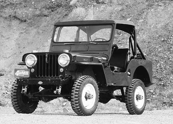 Willys Panel 1949 #12