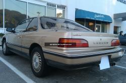 Acura Legend 1989 #6