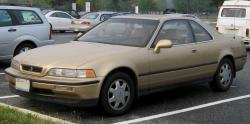 Acura Legend #14