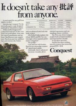 Chrysler Conquest #10