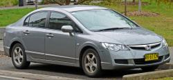 Honda Civic 2006 #9