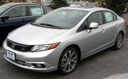 Honda Civic 2012 #12