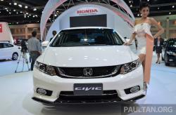 Honda Civic 2014 #11