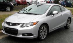 Honda Civic Si #57