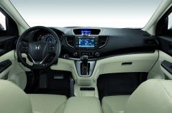 Honda CR-V Base #20
