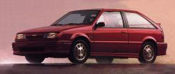 Isuzu I-Mark 1987 #10