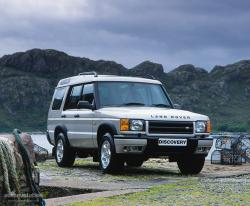 Land Rover Discovery 1999 #6
