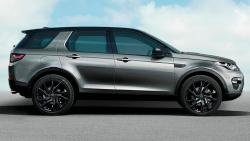 Land Rover Discovery Sport #7
