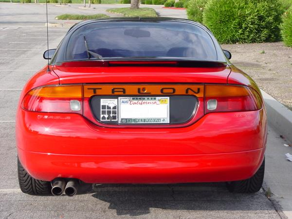 Eagle Talon 1995 #2