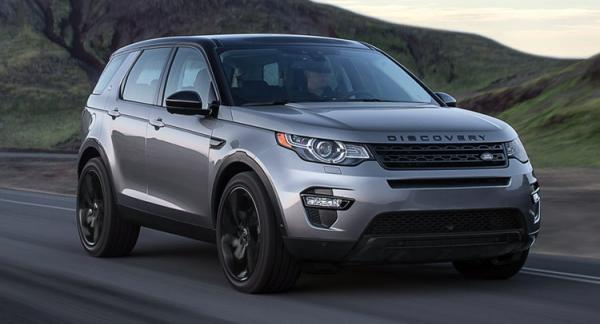 Land Rover Discovery Sport #4