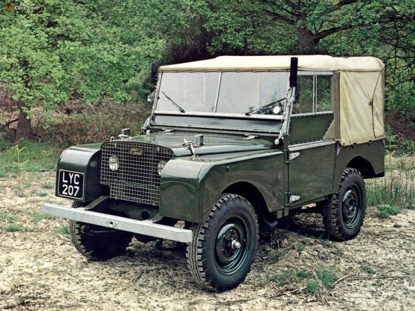 Land Rover Series I #5