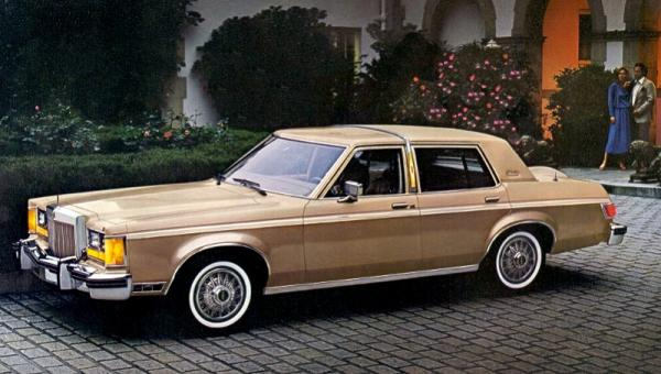 Lincoln Versailles 1980 #3