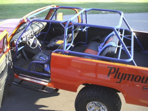 Plymouth Trail Duster 1977 #2